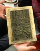One of Pete Fowler's Lino Blocks
